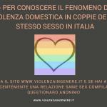 V.I.G. – Quando la vittima è arcobaleno